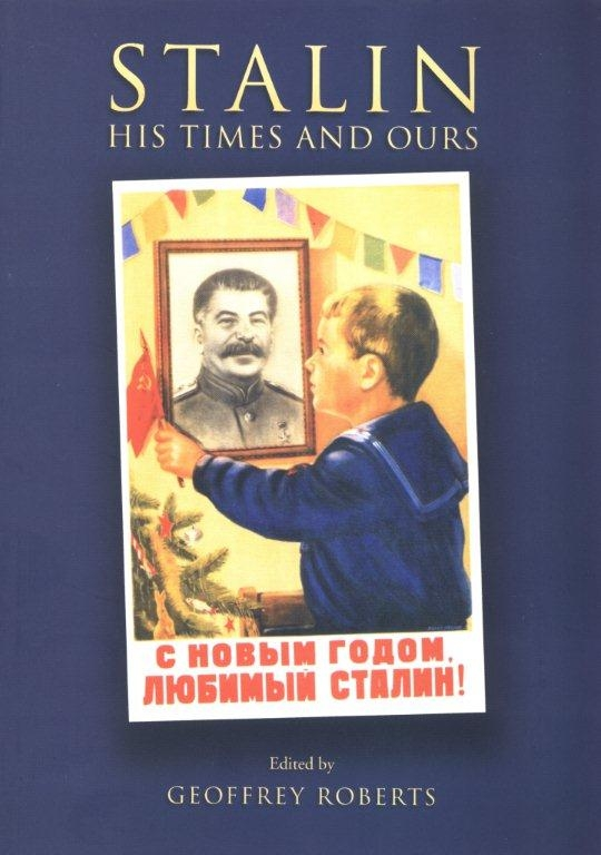 Cover Special Issue ISS, Vol. 22, Stalin: His time and ours